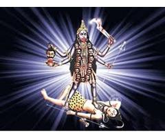 Powerful LOVE  Vashikaran specialist baba ji-91-7073628363*in*AUSTRALIA